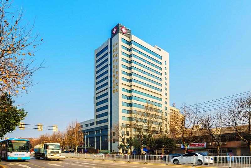 医院项目案例:江苏省中西医结合医院